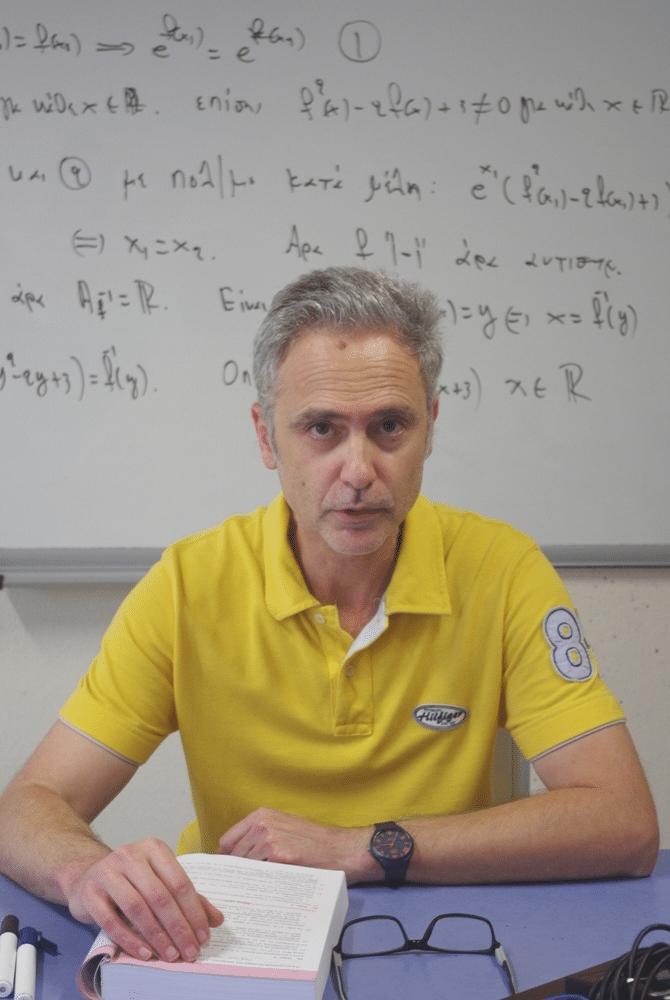 Πεντήκης Πάρης - Μαθηματικός